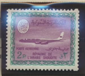 Saudi Arabia Stamp Scott #C60, Mint Never Hinged - Free U.S. Shipping, Free W...