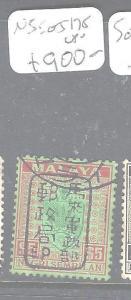 MALAYA JAPANESE OCCUPATION NEGRI SEMBILAN (P1408B)  $5.00 SG J175   VFU   RARE