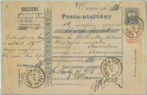 89069 - HUNGARY Slovakia - POSTAL HISTORY - MONEY ORDER STATIONERY FORM  1875