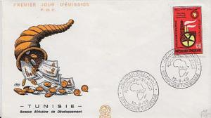Tunisia, First Day Cover, Petroleum