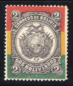 Bolivia #54 - Mint - O.G. - N.H. - Cat:$60.00+