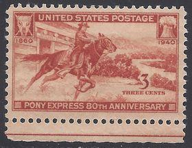 #894 3c 80th Anniv. Pony Express 1940 Mint NH