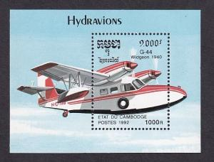 Cambodia   #1252    MNH  1992  sheet seaplanes