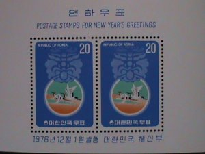 KOREA STAMP :1976- SC# 1051a  NEW YEAR GREETINGS  MNH  S/S  : SHEET. RARE;
