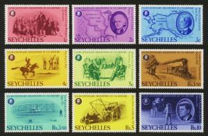 Seychelles Sc# 370-8 MNH US Bicentenary