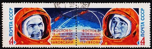 Russia.1963 4k(Pair) S.G.2875/2876 Fine Used