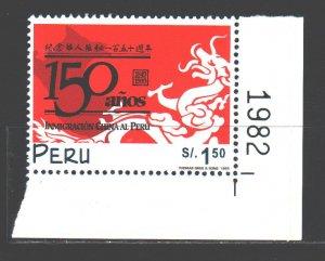 Peru. 1999. 1705. Chinese immigration to Peru. MNH.