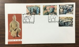 CHINA PRC, #1859-1862, 1983 set of 4 an unaddressed First Day Cover. (BJS)