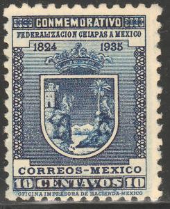 MEXICO 734, 10cents CHIAPAS STATEHOOD, WMK SECRETARIA & LINES  UNUSED H OG. F-VF