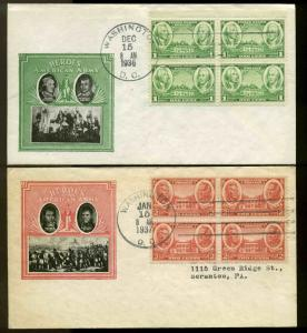 785-789 ARMY COMPLETE SET ON 5 FDC PLANTY #P1 IOOR CACHET