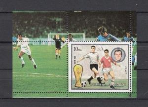 Fujeira, Mi cat. 1401, BL142 A. World Cup Soccer s/sheet.