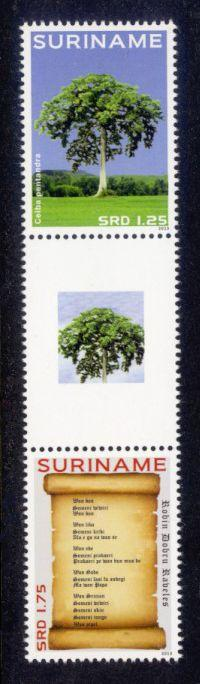 Suriname Sc# 1458 MNH Unity (Pair with Label)