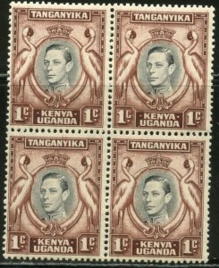 KUT Sc#66a SG#131 Block of 4 1938 KGVI 1c Perf. 13 OG Mint NH (one H)