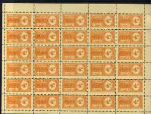 Saudi Arabia 1934 Proclamation 5g orange-yellow complete ...