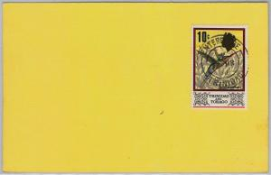 TRINIDAD & TOBAGO postal history - CARD with nice postmark: ENTERPRISE 1981