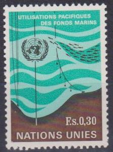 UN  Geneva #15  MNH VF  (B5626)