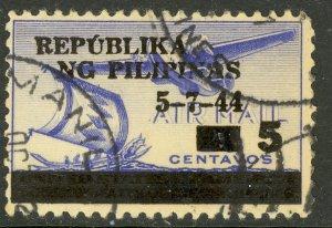 PHILIPPINES JAPANESE OCCUPATION 1944 5c on 20c Sc N35 VFU