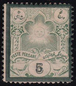 IRAN PERSIA STAMP 1882 Sun 5C GREEN UNUSED NG STAMP
