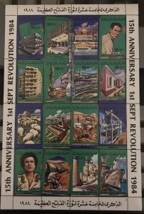 Libya 1984 #1214, MNH,  CV $9