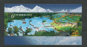 China -Scott 3757-Huang Long Scene -2009-18-MNH-1 X Souvenir Sheet of 1 Stamps