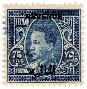 (I.B) Iraq Revenue : Duty Stamp 75f