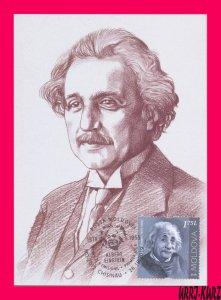MOLDOVA 2019 Famous People Scientist Physicist Nobel Prize Winner Einstein Card