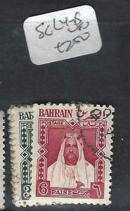 BAHRAIN  (PP2503B)  SG  L4-5  VFU