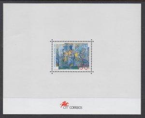 Portugal 2038 Souvenir Sheet MNH VF