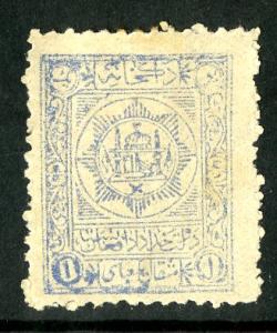 AZERBAIJAN 205 MH SCV $7.00 BIN $2.75