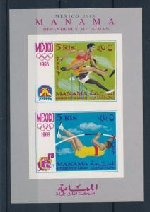 [43032] Manama Ajman 1968 Olympics Mexico Athletics Imperf. MNH Sheet