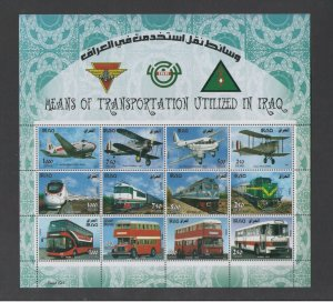 IRAQ: Sc. 2019-20 /**MODES OF TRANSPORTATION** / Sheet of 12 + SS - MNH2 Images