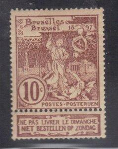 BELGIUM SC# 81 **MH** 10c  1896-97    SEE SCAN