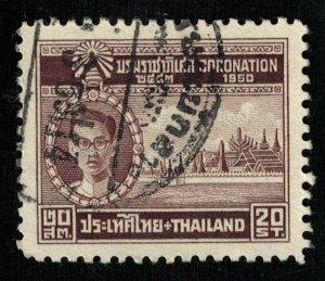 Thailand, (3411-Т)