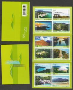 Hong Kong Hiking Trails Series No. 1 Lantau Trail Self-adhesive Booklet MNH 2016