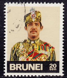 Brunei - 1976 - Scott #199a - used
