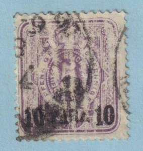 GERMANY OFFICES ABROAD - TURKEY 1  USED - SMALL THIN - VERY FINE!