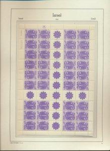 Israel Stamp Scott #196, Mint Never Hinged, Full Sheet of 16 - Free U.S. Ship...
