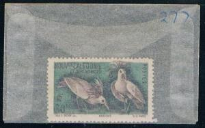 New Caledonia 277 Unused Birds Kagus (N0554)