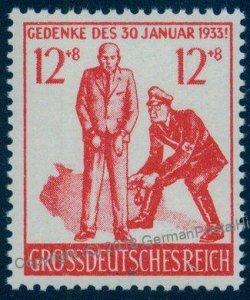 British Propaganda Forgery 3rd Reich Germany Mi32 MNH Himmler Chaining Civ 94664