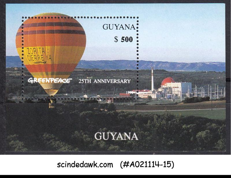 GUYANA - 1996 GREENPEACE 25th ANNIV. - HOT AIR BALLOONS - MIN/SHT MNH