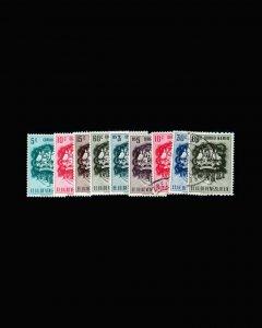 VINTAGE:VENEZUELA 1953 OGNH,OGLH,USDBHLH SCOTT#C491-498 $ 44.30 LOT#VEN1953I