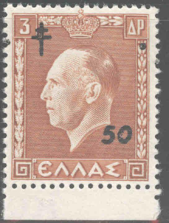 Greece Postal Tax  Scott RA96 MNH** TB overprint stamp  1951