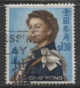Hong Kong - Scott 213 - QEII-Definitive Issue -1962 -Used- Single $1.30c Stamp