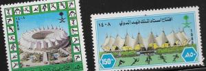 SAUDI ARABIA, 1075-1076, MNH, POET & PATRIOT
