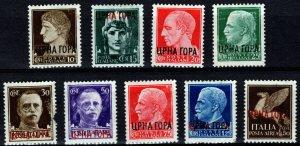 Montenegro - Italian Occupation - Scott #2N16 to 23, 2NC9  - MLH
