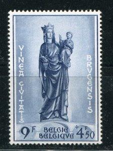 Belgium  Madonna  Mint VF      - Lakeshore Philatelics