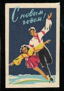 Happy New Year, Matchbox Label Stamp (ST-198)