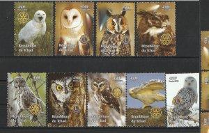 Chad MNH Set Of Owls