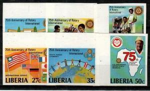 Liberia Scott 860-65 Mint NH imperf (Catalog Value approx. $45.00)