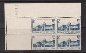 France #B70 VF/NH With Numbered Margin Block